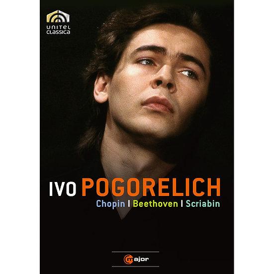最後的浪漫 波哥雷里奇 Ivo Pogorelich - Chopin / Beethoven / Scriabin (DVD)