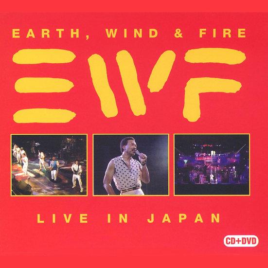 地球、風與火樂團:日本演唱會 Earth Wind & Fire: Live In Japan (CD+DVD) 【Evosound】