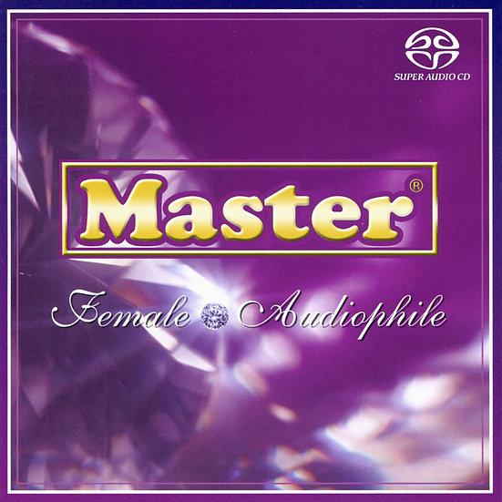 嚴選.發燒女聲 Master Female Audiophile (SACD) 【Master】