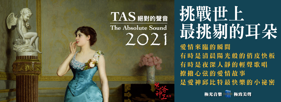 TAS2021BANNER.png