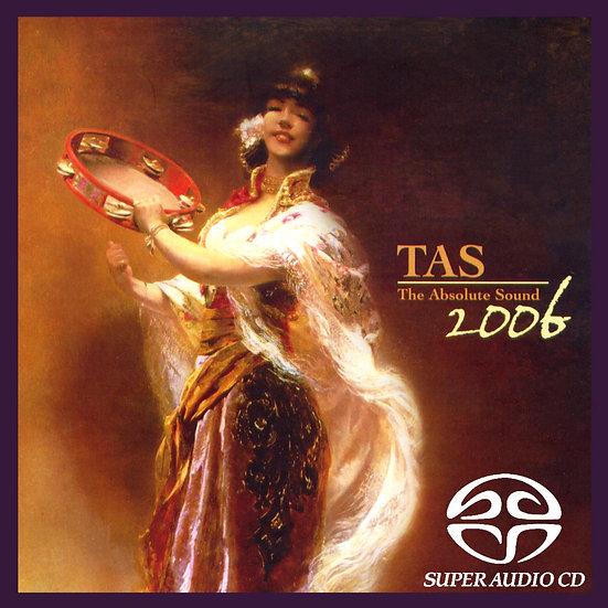 絕對的聲音TAS2006 (SACD)