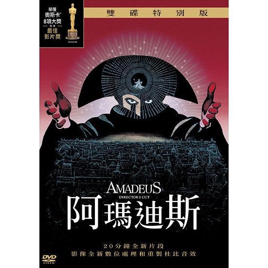 阿瑪迪斯 Amadeus (2DVD)