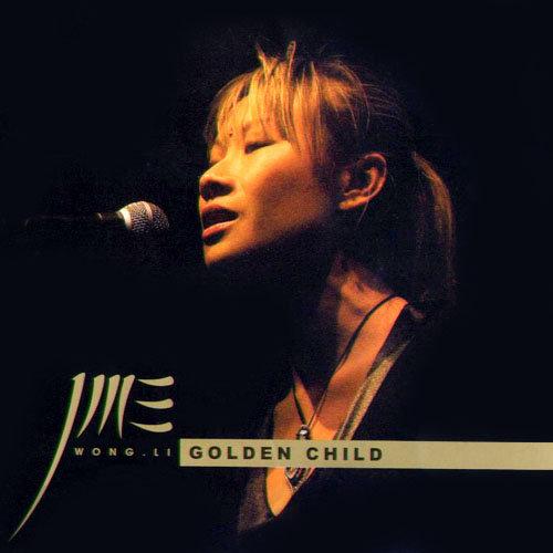 Jamie Wong:金童 Golden Child (CD) 【Master】