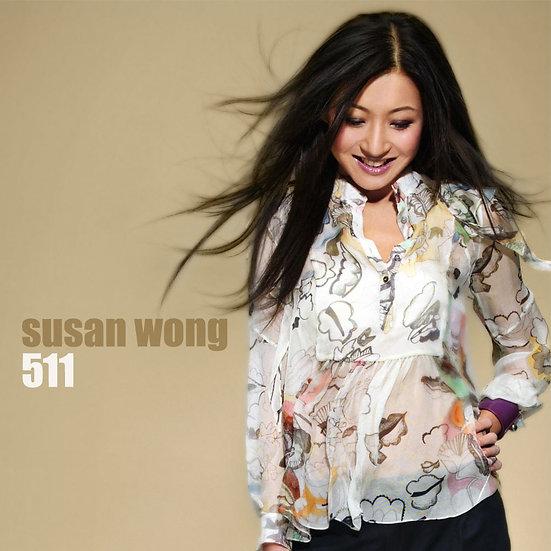 Susan Wong:511 (CD) 【Evosound】