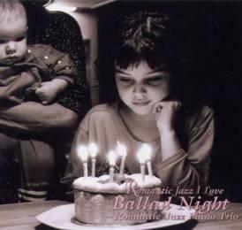 心中的秘密 Ballad Night~Romantic Jazz Piano Trio (CD) 【Venus】