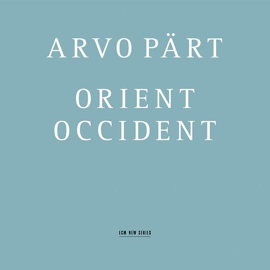 阿爾沃.帕爾特:東方與西方 Arvo Pärt: Orient & Occident (CD) 【ECM】