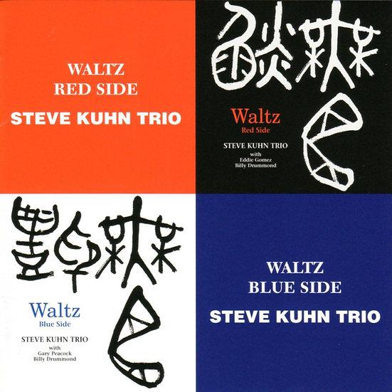 史帝夫.庫恩三重奏:華爾茲~藍面+紅面  (限量2CD豪華決定盤)【Venus】
