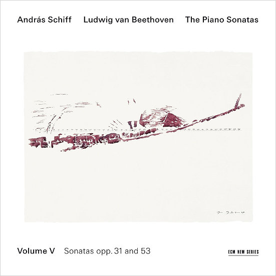 貝多芬鋼琴奏鳴曲集5|鋼琴:席夫 András Schiff / Beethoven: Piano Sonatas Vol.5 (2CD) 【ECM】