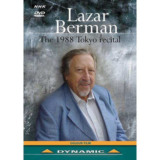 鋼琴魔術師~拉薩貝爾曼1988年東京獨奏會 Lazar Berman: The 1988 Tokyo recital (DVD)【Dynamic】