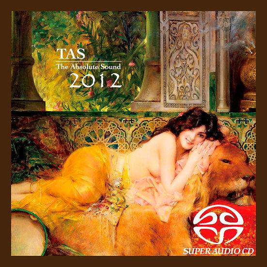 絕對的聲音TAS2012 (SACD)