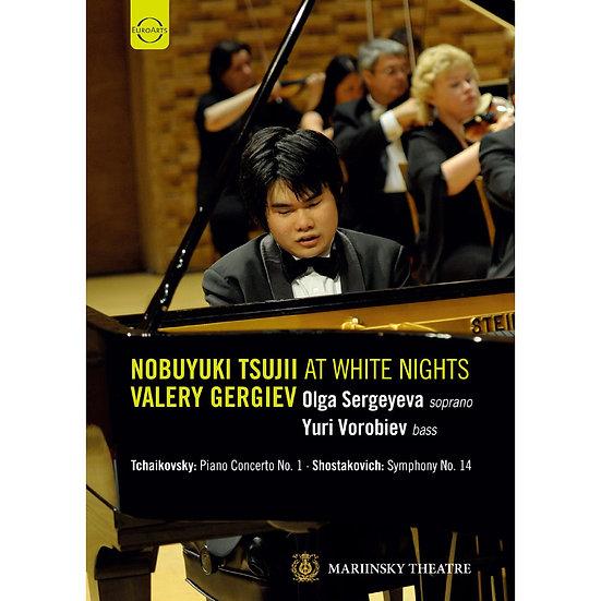 辻井伸行 在俄羅斯白夜音樂節~葛濟夫指揮馬林斯基劇院管弦樂團 Nobuyuki Tsujii at White Nights (DVD)【EuroArts】