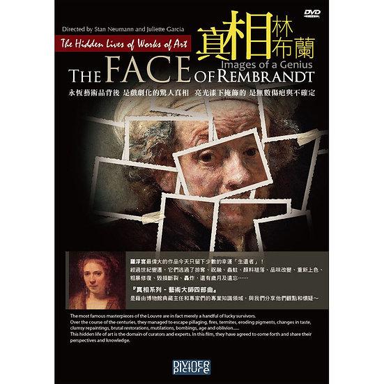 真相系列:藝術大師四部曲~真相林布蘭 (DVD)【那禾映畫】