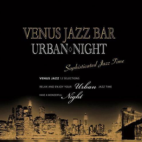 Venus Jazz Bar Urban Night Sophisticated Jazz Time (CD) 【Venus】
