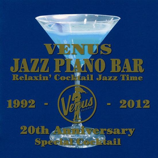 維納斯鋼琴酒吧《維納斯20週年紀念 雞尾酒特調》 Venus Jazz Piano Bar (2CD) 【Venus】