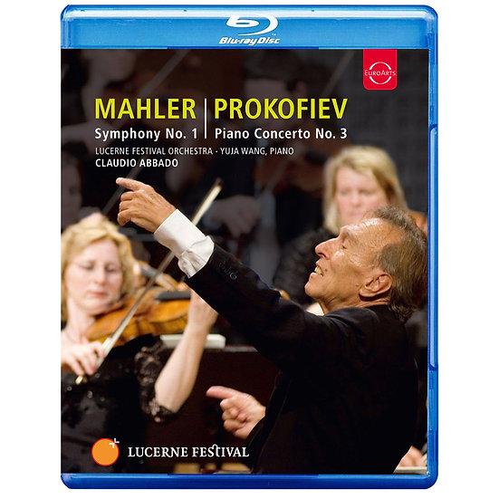 馬勒一號「巨人」~王羽佳與阿巴多在琉森音樂節 (藍光Blu-ray) 【EuroArts】