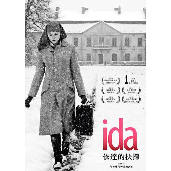 依達的抉擇 Ida (DVD)