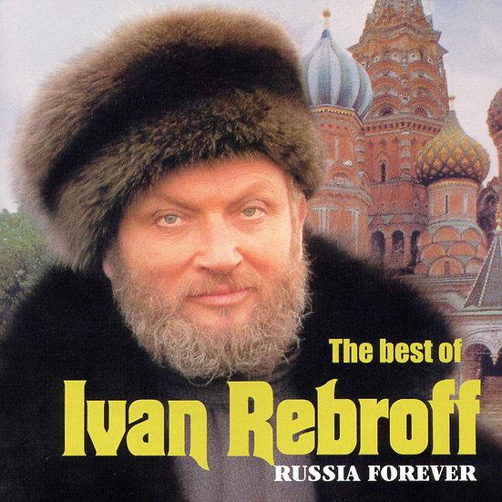 伊凡.里波夫:黑熊與百年俄羅斯 Ivan Rebroff: Rebroff Forever (CD)【Elisar Records】