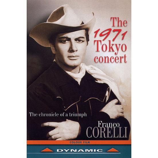 男高音柯瑞里:1971年東京演唱會 Corelli: The 1971 Tokyo Concert (DVD)【Dynamic】