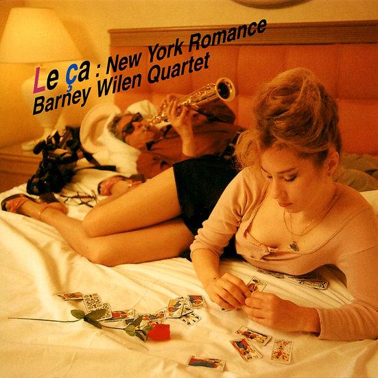 巴尼.威良四重奏:紐約羅曼史 Barney Wilen Quartet: Le Ça ~ New York Romance (24K CD) 【Venus】