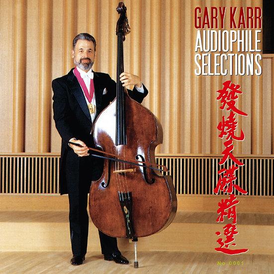 蓋瑞.卡爾:發燒天碟精選 Gary Karr: Audiophile Selections (2Vinyl LP)【King Records】