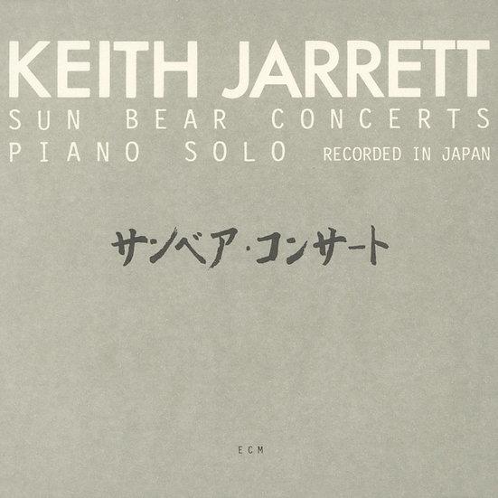 奇斯.傑瑞特:太陽熊音樂會全集 Keith Jarrett: Sun Bear Concerts (6CD) 【ECM】
