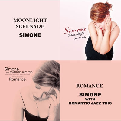 席夢:月光小夜曲+羅曼史 Simone: Moonlight Serenade + Romance (限量2CD豪華決定盤)【Venus】