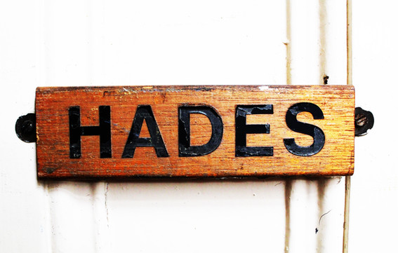 Hades name plate