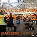 スクリーンショット 2021-02-27 午前7.01.25.png