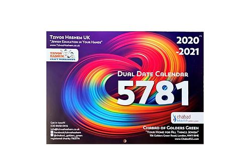Dual Date Calendar