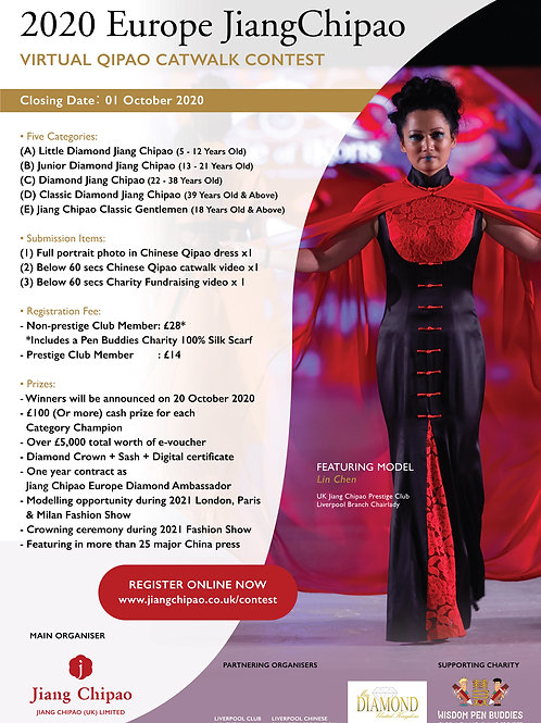 Virtual Qipao Catwalk Contest Registration Fee (Prestige Club Member Special)
