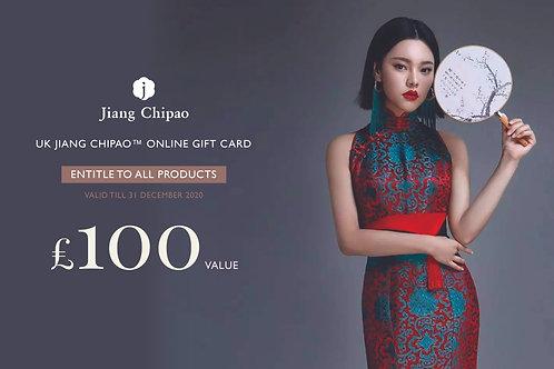 UK JIANG CHIPAO™ £100 ONLINE GIFT CARD