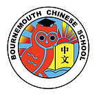 WF Bournemouth Chinese School Logo-Nov18
