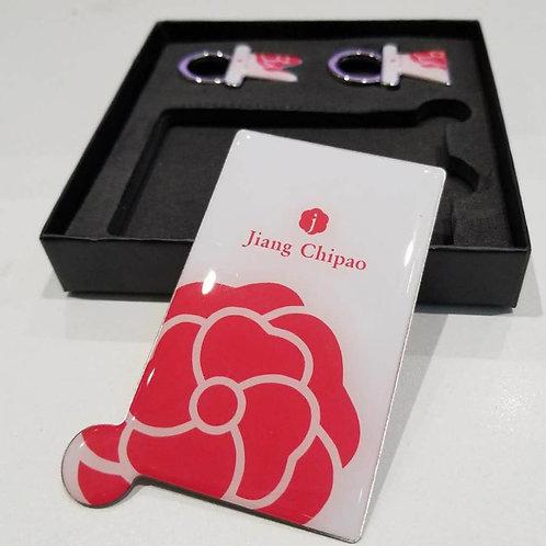 Jiang Chipao™ Classic Pocket Mirror Set