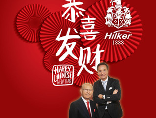 Happy Chinese New Year from Hilker