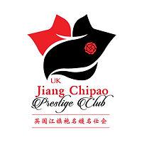 UKJCP-Prestige-Club-Logo-OL.jpg