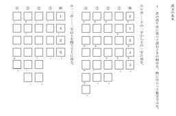 01漢文の基本-1.jpg