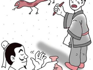 漢文「故事成語」イラスト10点追加しました