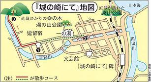 01『城の崎にて』地図.jpg