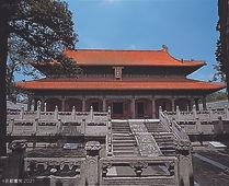 孔子廟大成殿.jpg