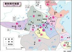 01春秋時代地図.jpg
