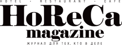 horeca magazine лого логотип