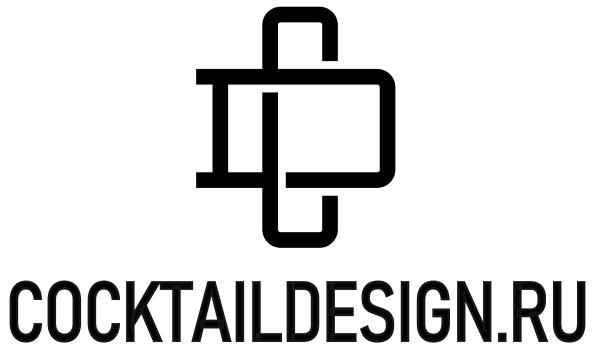Cocktail Design_прозрачный