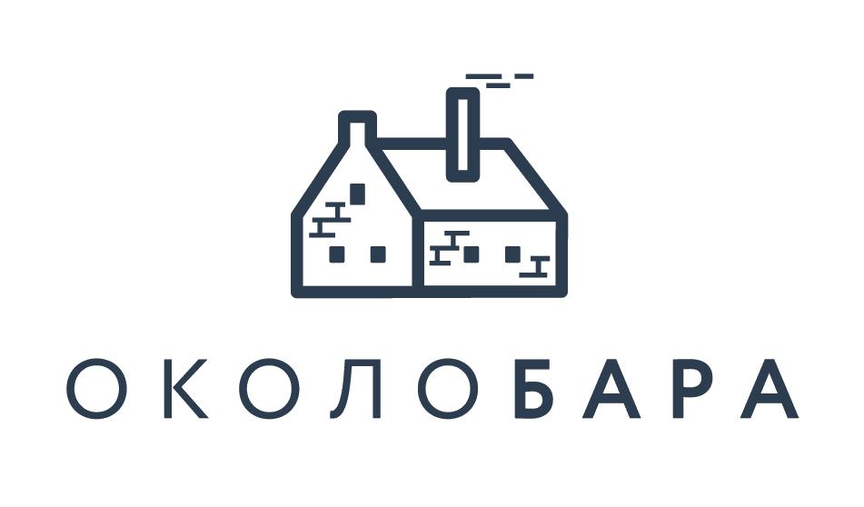 Околобара