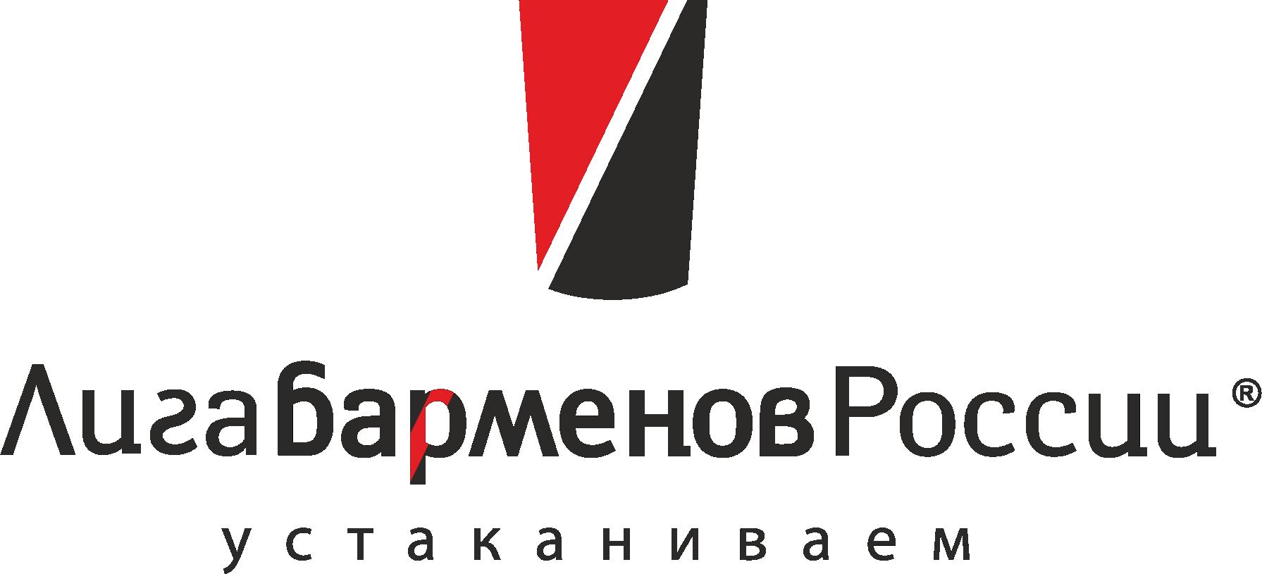 лого лига ПНГ