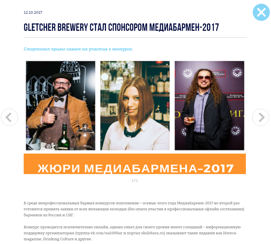 gletcherbrewery.com
