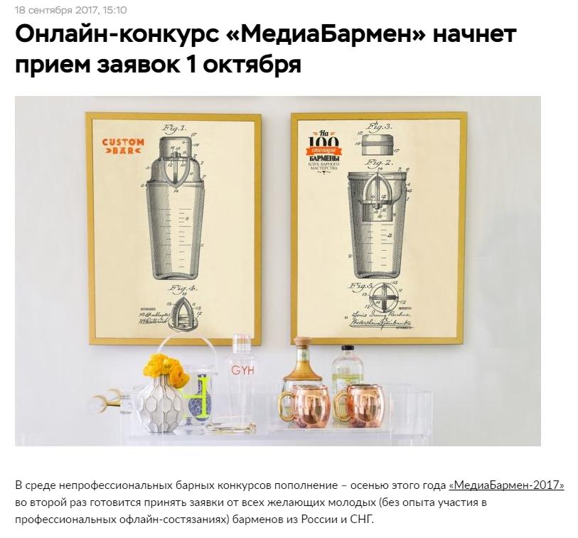 Profibeer.ru