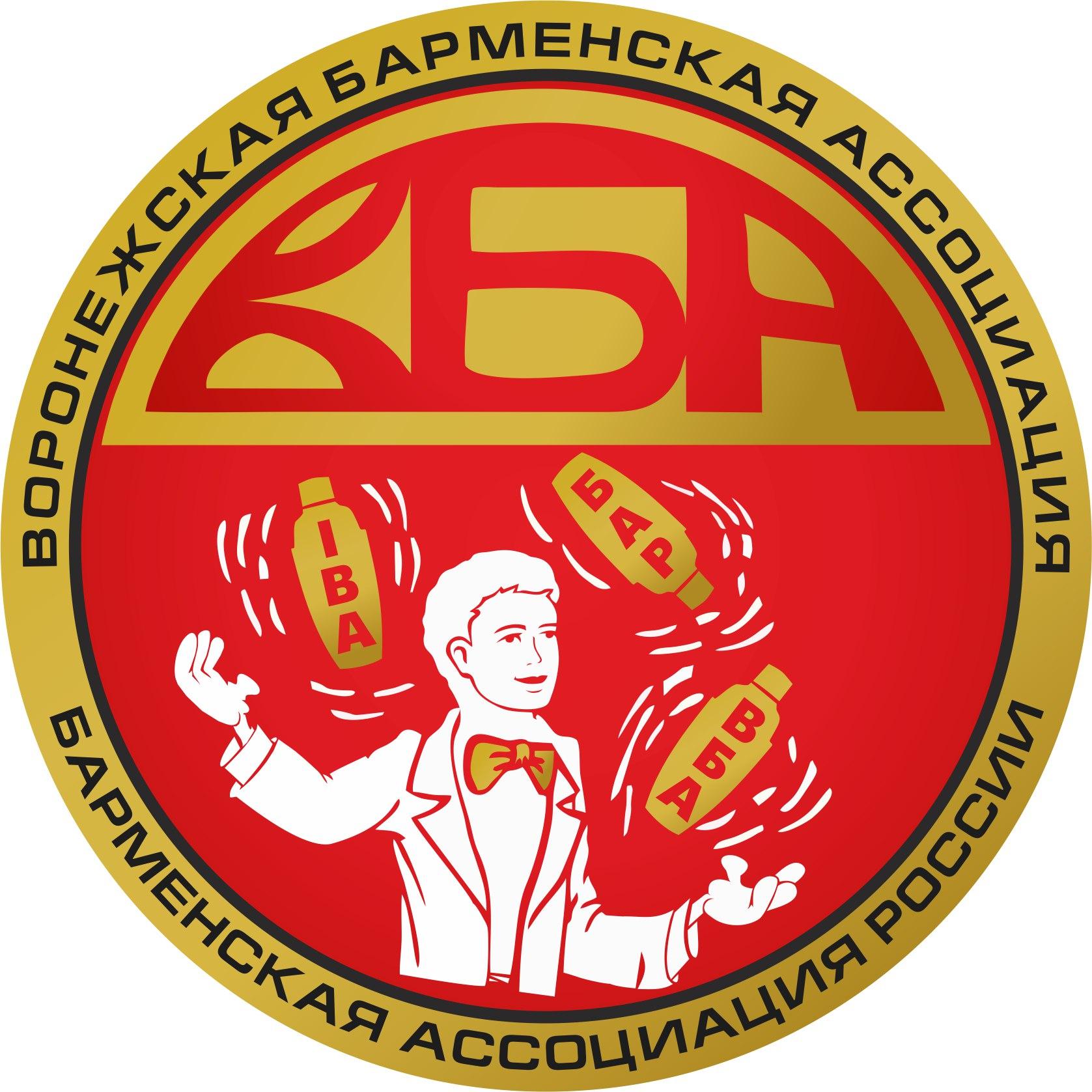 Барменская Ассоциация Воронежа