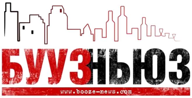 booze-news