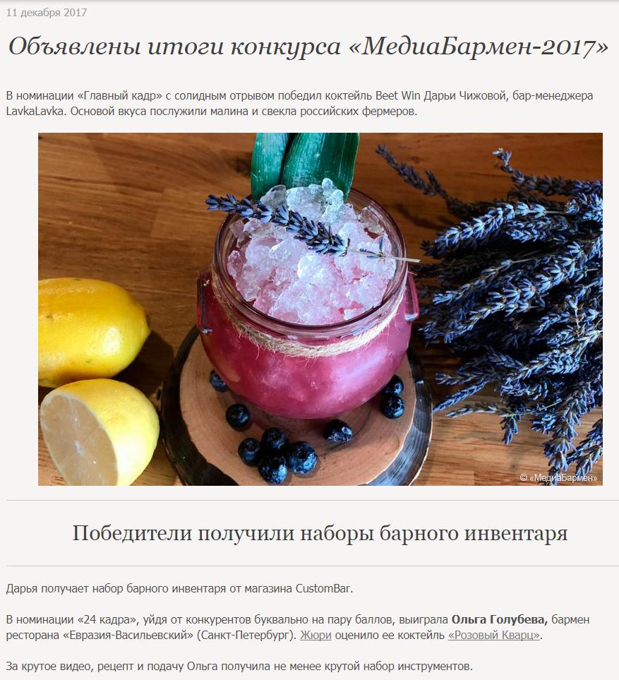 horeca-magazine.ru