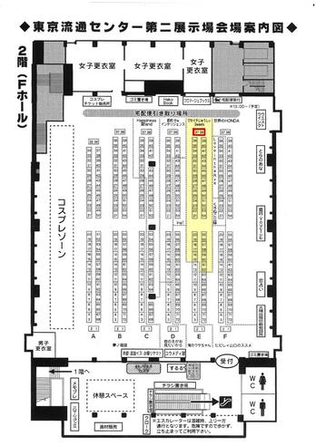ぴかイチ配置図.png